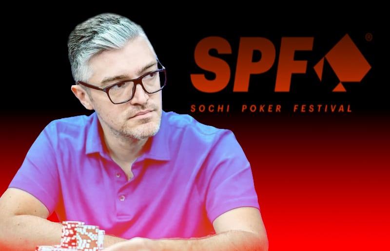 Украинский игрок победил в турнире Warm Up на SPF в Сочи