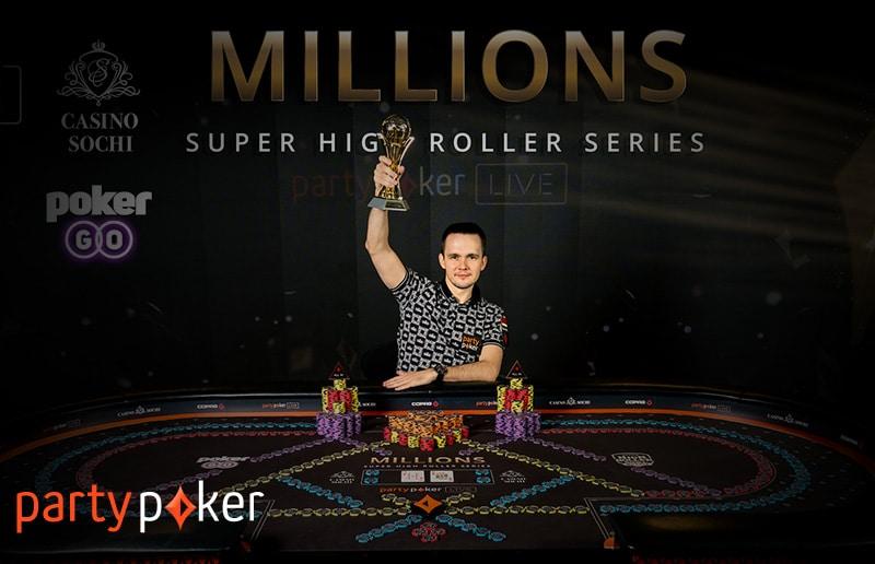 Никита Бодяковский выиграл в турнире суперхайроллеров с бай-ином 50 тысяч долларов