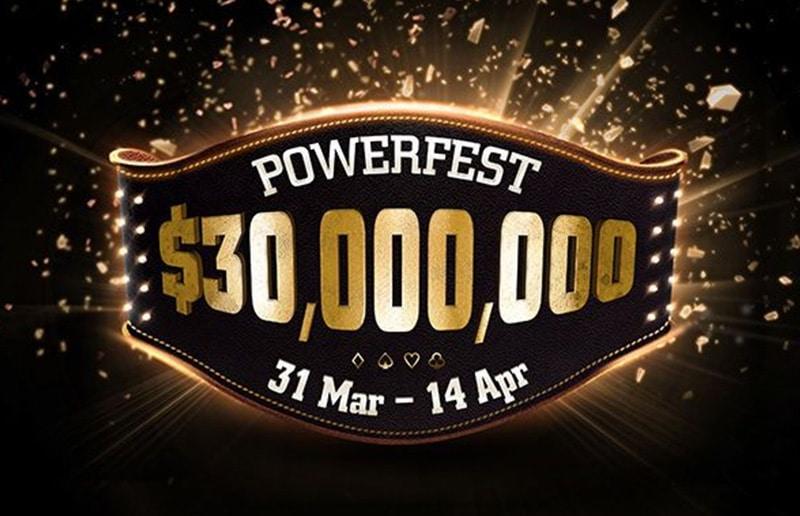 Полная информация о Powerfest