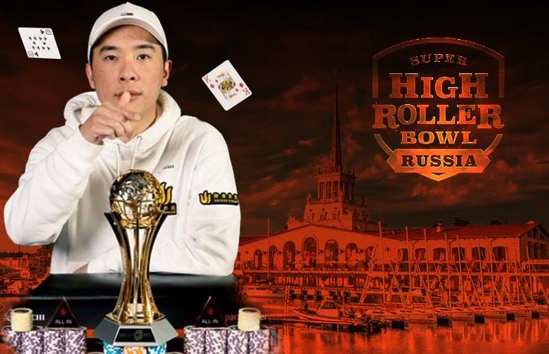 Вай Леонг Чан выигрывает турнир с короткой колодой на Sochi Super High Roller