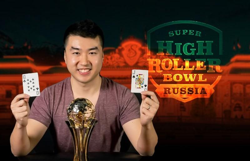 partypoker MILLIONS Sochi SHR $25k Short Deck: Хэ Ся Цзян выигрывает с флеш-роялем!