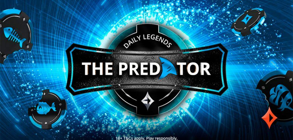 Турнир The Predator