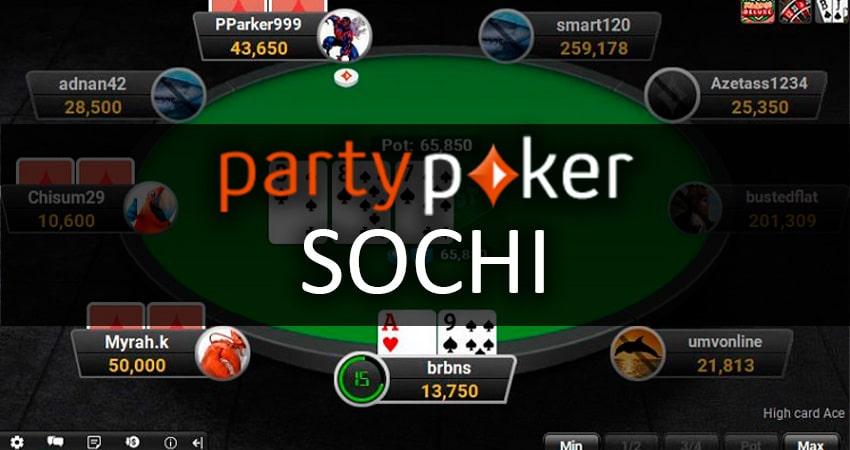 Partypoker Sochi - лучший способ для игры в partypoker из России и при блокировке официального сайта.
