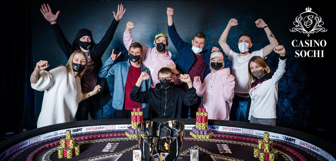 Все главные победители серии WPT Russia!